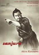 Tsubaki Sanjûrô - German Movie Poster (xs thumbnail)