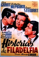 The Philadelphia Story - Spanish Movie Poster (xs thumbnail)