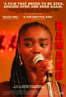 Bamako - Movie Poster (xs thumbnail)