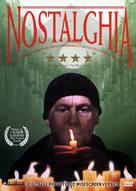 Nostalghia - DVD cover (xs thumbnail)
