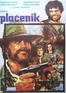 Il mercenario - Yugoslav Movie Poster (xs thumbnail)