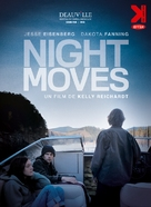 Night Moves - French DVD cover (xs thumbnail)