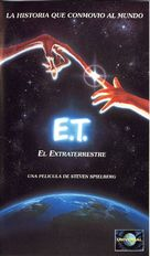 E.T.: The Extra-Terrestrial - Spanish Movie Cover (xs thumbnail)