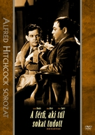 The Man Who Knew Too Much - Hungarian Movie Cover (xs thumbnail)