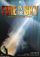 Fire in the Sky - DVD cover (xs thumbnail)