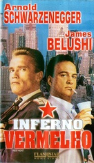Red Heat - Brazilian VHS movie cover (xs thumbnail)