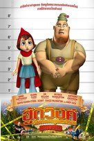 Hoodwinked! - Thai Movie Poster (xs thumbnail)