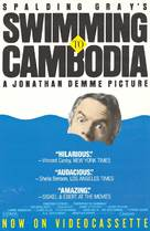 Swimming to Cambodia - Movie Poster (xs thumbnail)