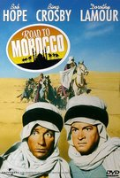 Road to Morocco - DVD cover (xs thumbnail)