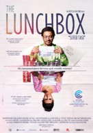 The Lunchbox - Turkish Movie Poster (xs thumbnail)