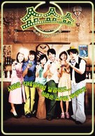Show Show Show - South Korean poster (xs thumbnail)