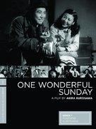 Subarashiki nichiyobi - DVD cover (xs thumbnail)
