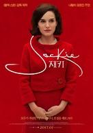 Jackie - South Korean Movie Poster (xs thumbnail)