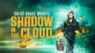 Shadow in the Cloud - Movie Cover (xs thumbnail)