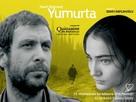 Yumurta - Turkish Movie Poster (xs thumbnail)