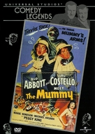Abbott and Costello Meet the Mummy - DVD cover (xs thumbnail)