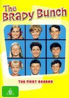 """The Brady Bunch"" - Australian DVD movie cover (xs thumbnail)"