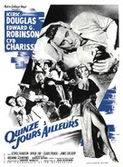 Two Weeks in Another Town - French Movie Poster (xs thumbnail)