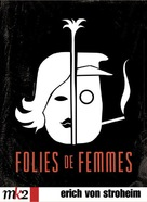 Foolish Wives - French DVD cover (xs thumbnail)