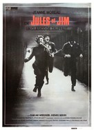 Jules Et Jim - Spanish Movie Poster (xs thumbnail)
