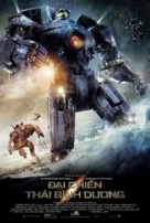 Pacific Rim - Vietnamese Movie Poster (xs thumbnail)