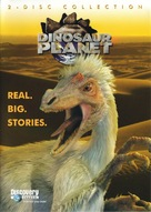 """Dinosaur Planet"" - DVD movie cover (xs thumbnail)"