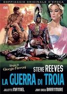 La guerra di Troia - Italian DVD movie cover (xs thumbnail)