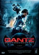 Gantz - French DVD cover (xs thumbnail)