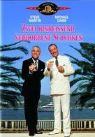 Dirty Rotten Scoundrels - German Movie Cover (xs thumbnail)