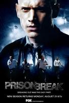 """""""Prison Break"""" - poster (xs thumbnail)"""