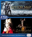 Underworld: Rise of the Lycans - Russian Blu-Ray cover (xs thumbnail)