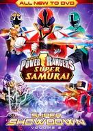 """Power Rangers Samurai"" - DVD cover (xs thumbnail)"