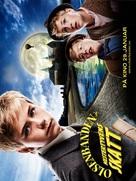 Olsenbanden jr. Mestertyvens skatt - Norwegian Movie Poster (xs thumbnail)