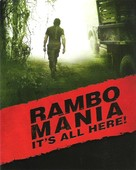Rambo - Japanese Movie Cover (xs thumbnail)
