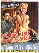 Dial M for Murder - Belgian Movie Poster (xs thumbnail)