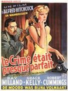 Dial M for Murder - Belgian Movie Poster (xs thumbnail)