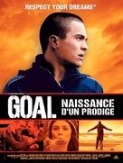 Goal - French Movie Poster (xs thumbnail)