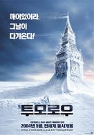 The Day After Tomorrow - South Korean Movie Poster (xs thumbnail)