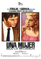 A Woman Under the Influence - Spanish Movie Poster (xs thumbnail)