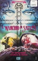 La sanguisuga conduce la danza - Italian Movie Cover (xs thumbnail)
