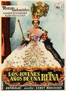 Mädchenjahre einer Königin - Spanish Movie Poster (xs thumbnail)