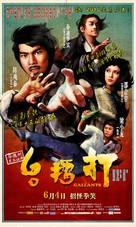 Da lui toi - Chinese Movie Poster (xs thumbnail)