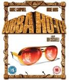 Bubba Ho-tep - British Blu-Ray cover (xs thumbnail)