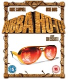 Bubba Ho-tep - British Blu-Ray movie cover (xs thumbnail)