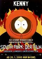 South Park: Bigger Longer & Uncut - German Movie Poster (xs thumbnail)