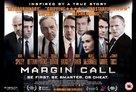 Margin Call - British Movie Poster (xs thumbnail)
