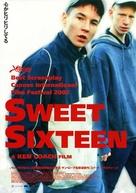 Sweet Sixteen - Japanese Movie Poster (xs thumbnail)