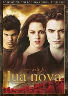 The Twilight Saga: New Moon - Portuguese Movie Cover (xs thumbnail)