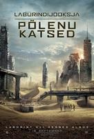 Maze Runner: The Scorch Trials - Estonian Movie Poster (xs thumbnail)