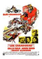 Smokey and the Bandit - Spanish Movie Poster (xs thumbnail)